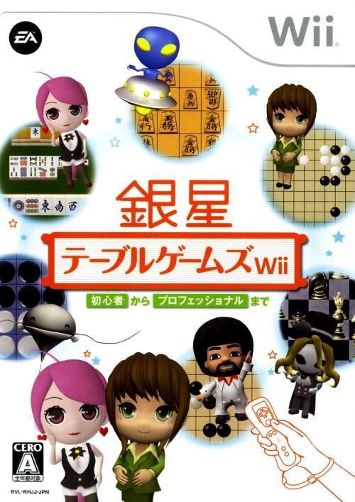 【中古】銀星テーブルゲームズWii