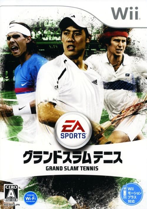 【中古】グランドスラムテニス