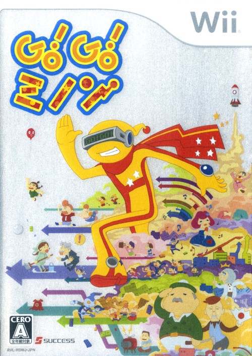 【中古】Go!Go!ミノン