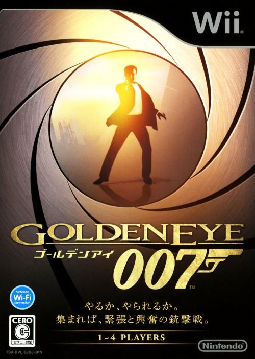 【中古】ゴールデンアイ 007