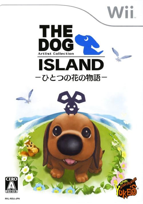 【中古】THE DOG ISLAND ひとつの花の物語