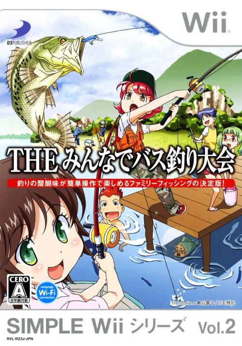 【中古】THE みんなでバス釣り大会 SIMPLE Wii シリーズ Vol.2