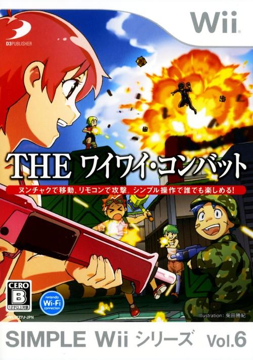 【中古】THE ワイワイ・コンバット SIMPLE Wii シリーズ Vol.6