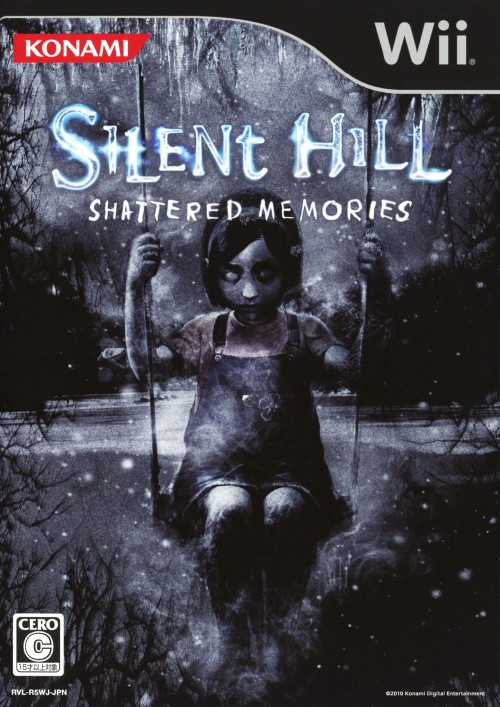 【中古】SILENT HILL SHATTERED MEMORIES