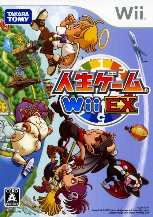 【中古】人生ゲームWii EX