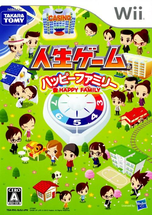 【中古】人生ゲーム ハッピーファミリー