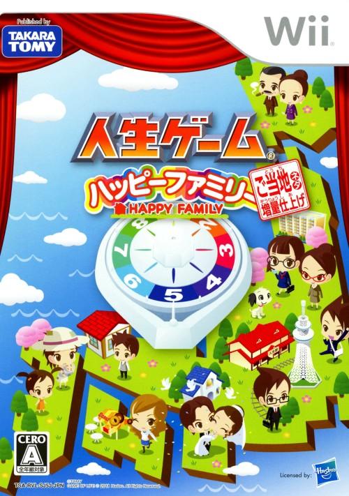 【中古】人生ゲーム ハッピーファミリー ご当地ネタ増量仕上げ