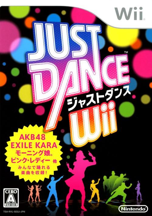 【中古】JUST DANCE Wii