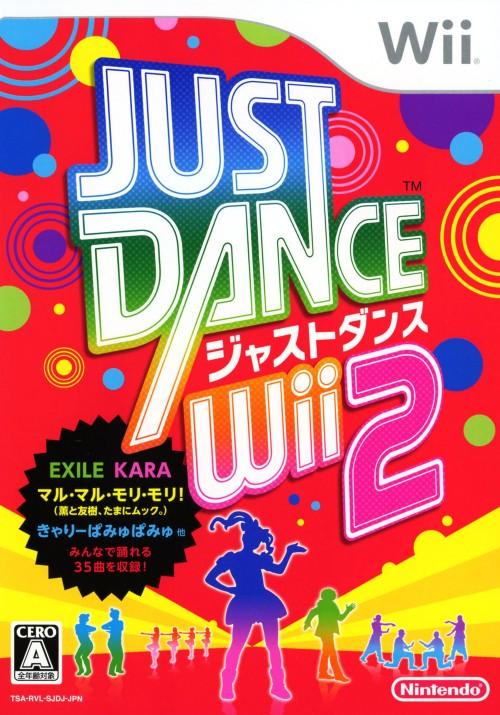 【中古】JUST DANCE Wii 2