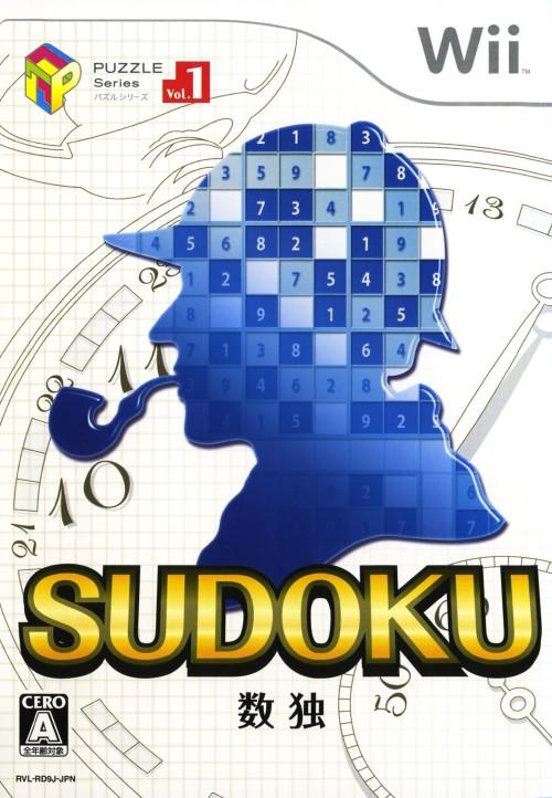 【中古】パズルシリーズ Vol.1 SUDOKU 数独