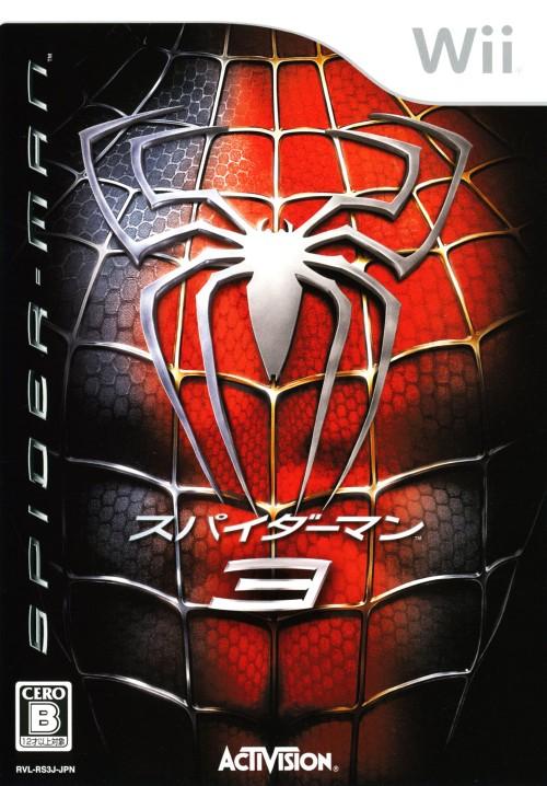 【中古】スパイダーマン3