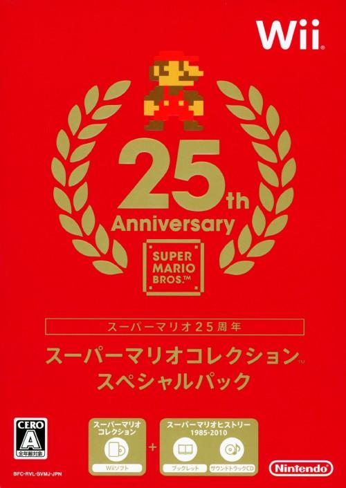 【中古】スーパーマリオコレクション スペシャルパック (限定版)