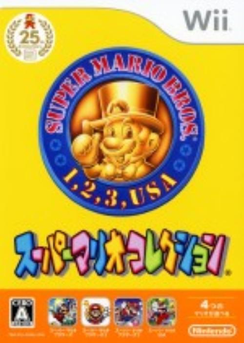 【中古】スーパーマリオコレクション スペシャルパック (ソフトのみ)