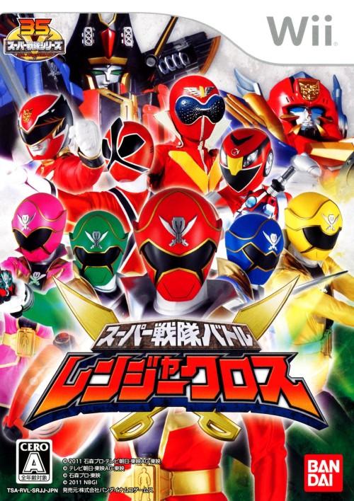 【中古】スーパー戦隊バトル レンジャークロス