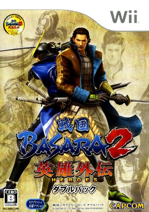 【中古】戦国BASARA2 英雄外伝(HEROES) ダブルパック