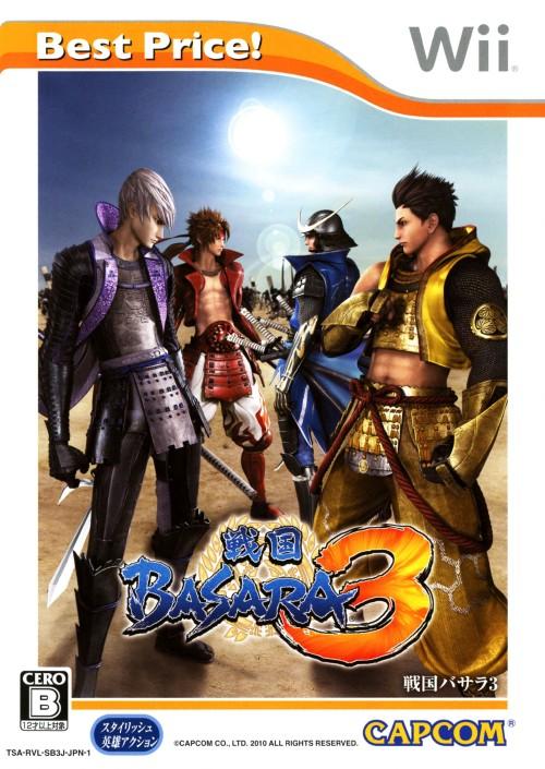 【中古】戦国BASARA3 Best Price!
