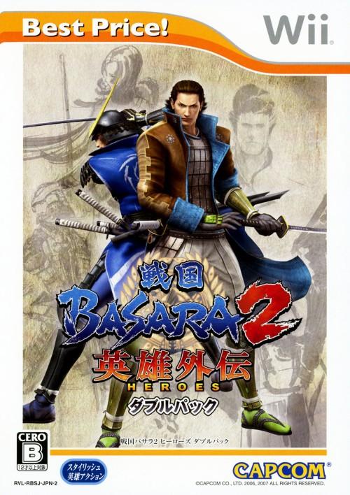 【中古】戦国BASARA2 英雄外伝(HEROES) ダブルパック Best Price!