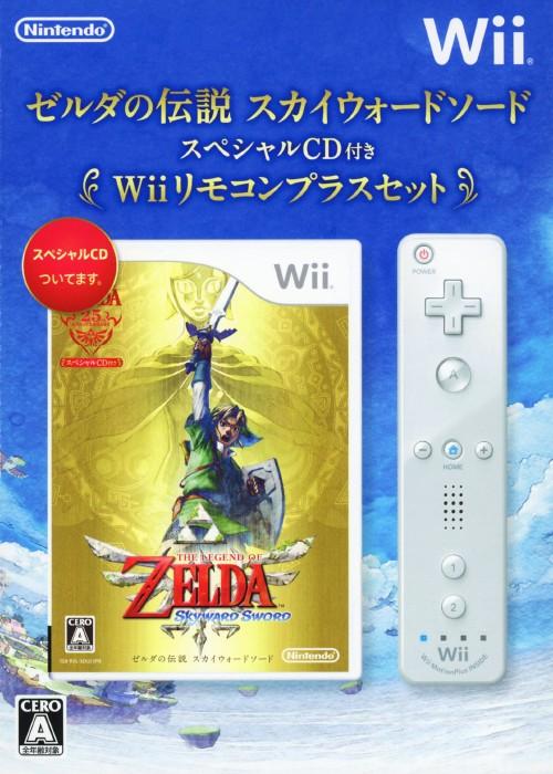 【中古】ゼルダの伝説 スカイウォードソード スペシャルCD付き Wiiリモコンプラスセット (同梱版)