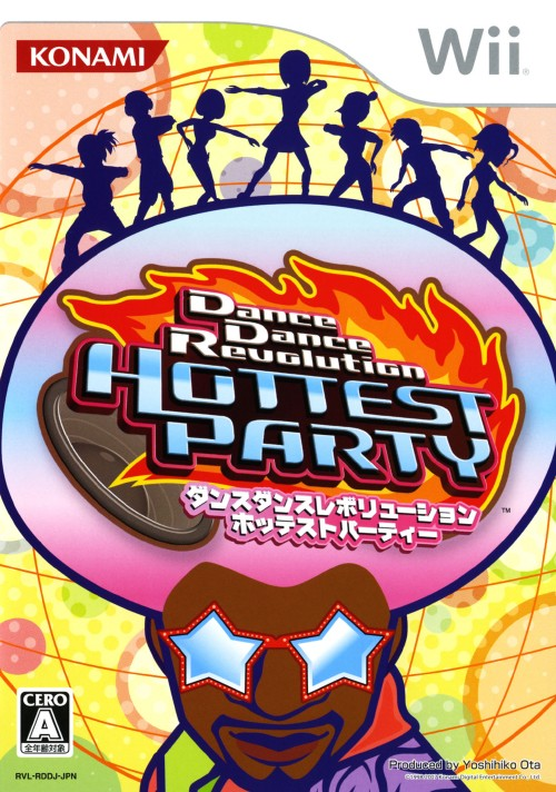 【中古】Dance Dance Revolution HOTTEST PARTY