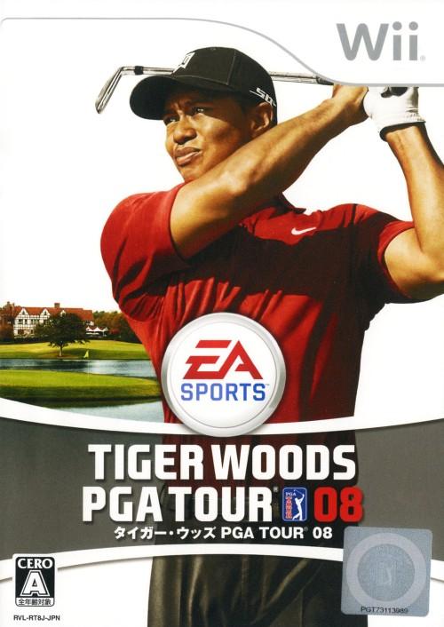 【中古】タイガー・ウッズ PGA TOUR 08