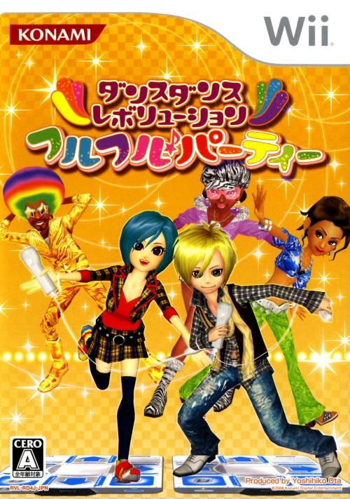 【中古】Dance Dance Revolution フルフル♪パーティー