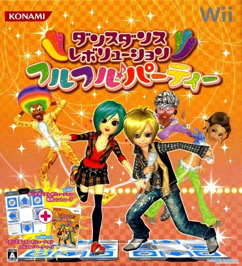 【中古】Dance Dance Revolution フルフル♪パーティー マット同梱版 (同梱版)