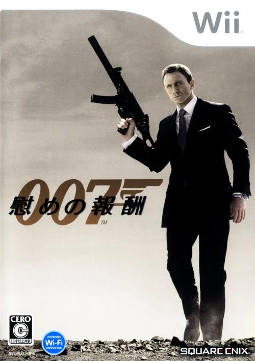 【中古】007/慰めの報酬
