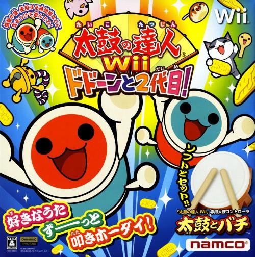 【中古】太鼓の達人Wii ドドーンと2代目! (同梱版)