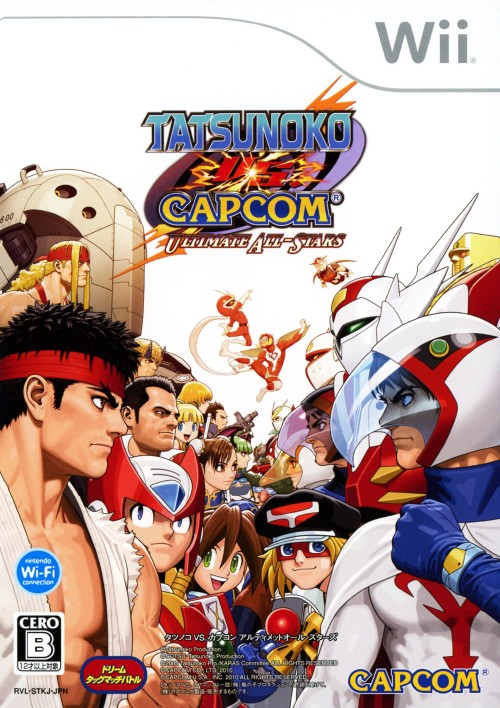 【中古】タツノコ VS. CAPCOM ULTIMATE ALL−STARS