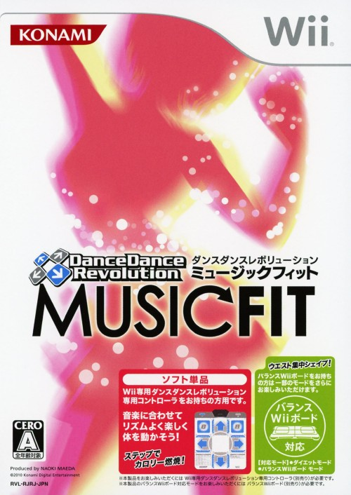 【中古】Dance Dance Revolution MUSICFIT