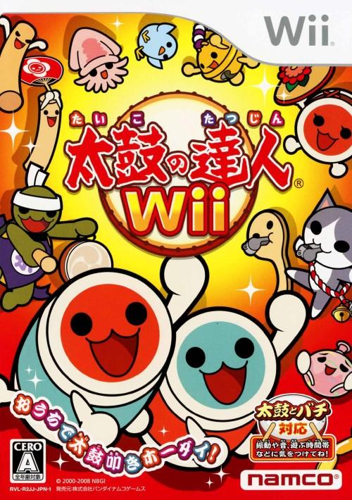 【中古】太鼓の達人Wii ソフト単品版