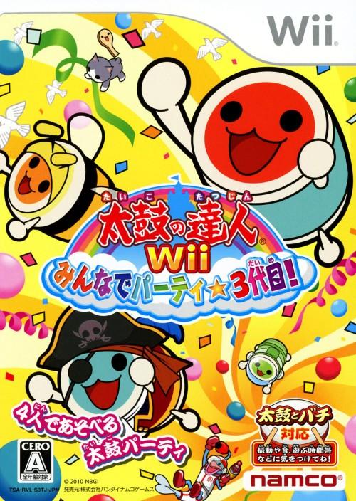 【中古】太鼓の達人Wii みんなでパーティ☆3代目!