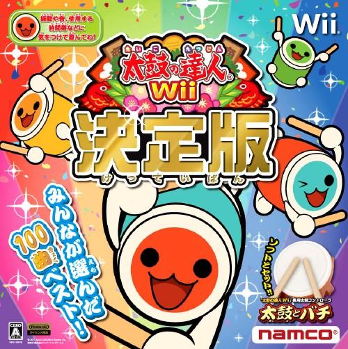 【中古】太鼓の達人Wii 決定版 (同梱版)