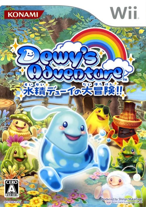 【中古】Dewy's Adventure 水精デューイの大冒険!!