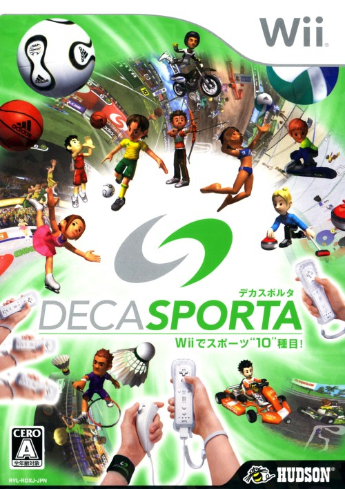 【中古】DECA SPORTA Wiiでスポーツ10種目!