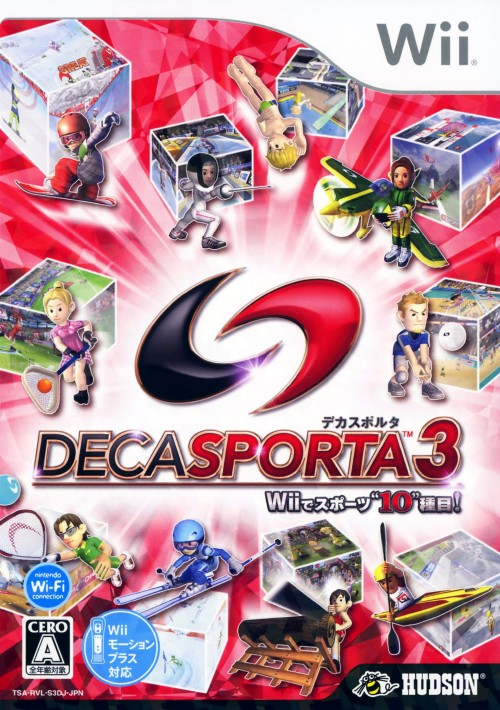 【中古】DECA SPORTA3 Wiiでスポーツ10種目!