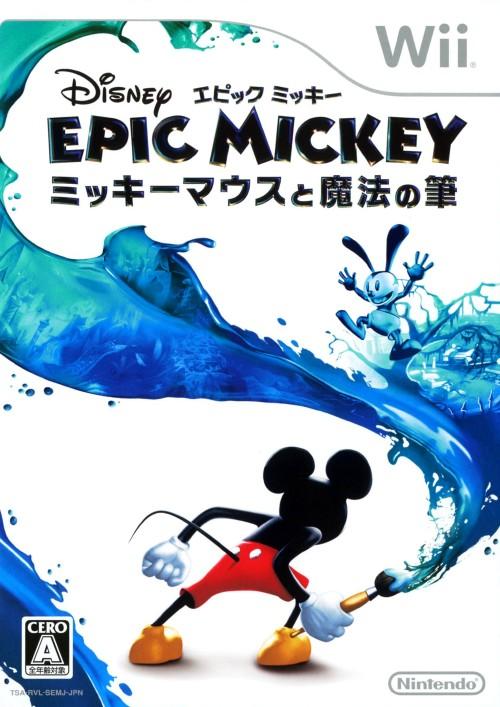 【中古】ディズニー エピックミッキー 〜ミッキーマウスと魔法の筆〜