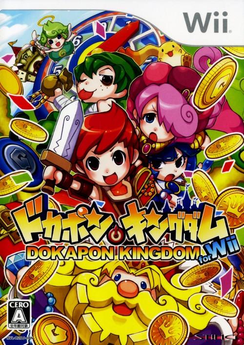 【中古】ドカポンキングダム for Wii