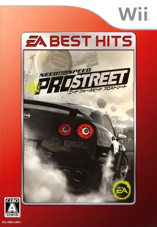 【中古】ニード・フォー・スピード プロストリート EA BEST HITS