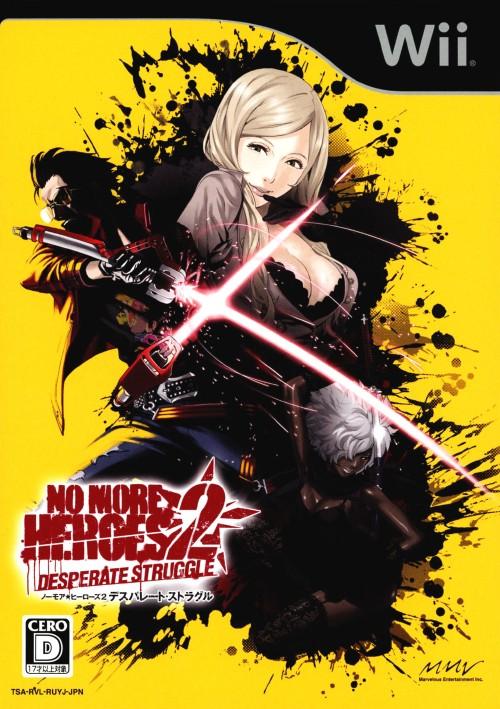 【中古】NO MORE HEROES2 DESPERATE STRUGGLE(ノーモア★ヒーローズ2 デスパレート・ストラグル)