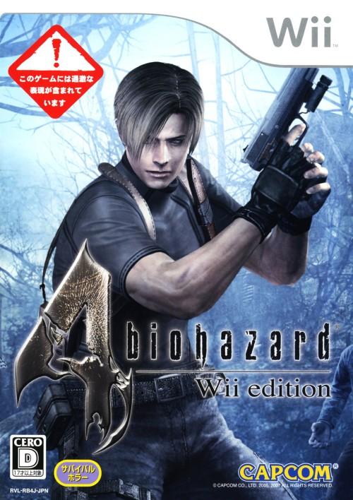 【中古】バイオハザード4 Wii edition