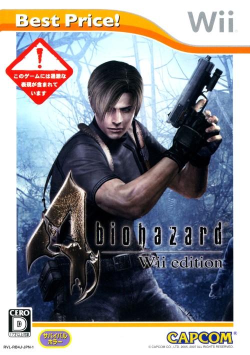 【中古】バイオハザード4 Wii edition Best Price!