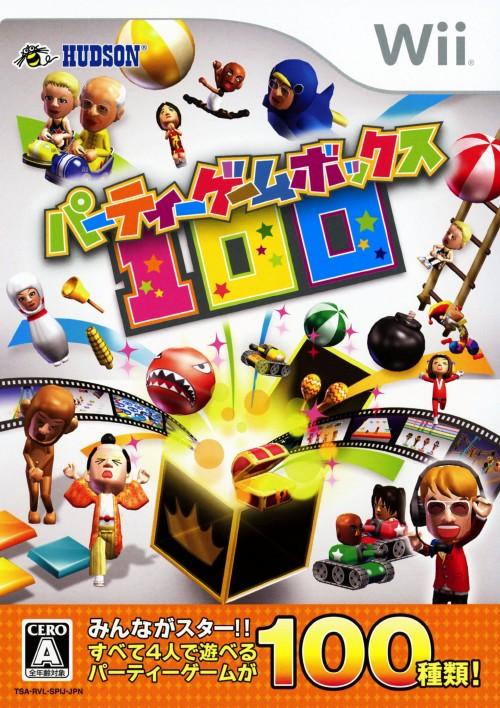 【中古】パーティーゲームボックス100