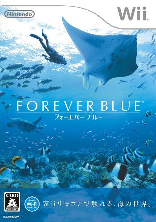 【中古】FOREVER BLUE