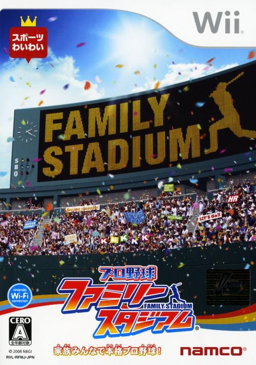 【中古】プロ野球 ファミリースタジアム