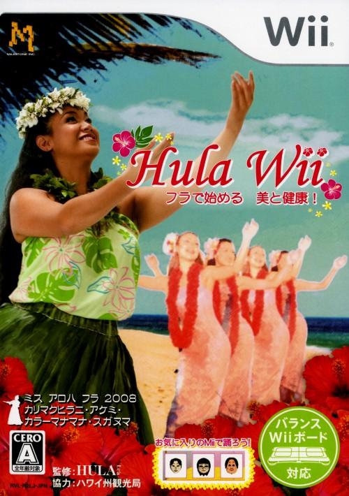 【中古】Hula Wii フラで始める 美と健康!