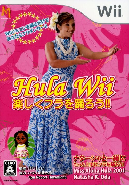 【中古】Hula Wii 楽しくフラを踊ろう!!
