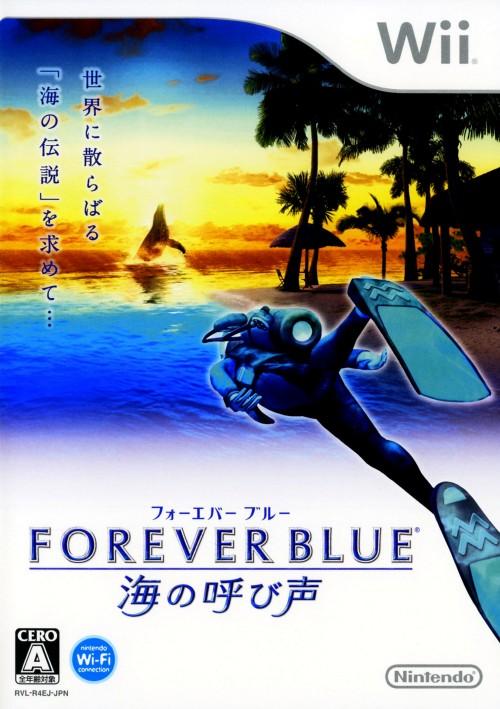 【中古】FOREVER BLUE 海の呼び声