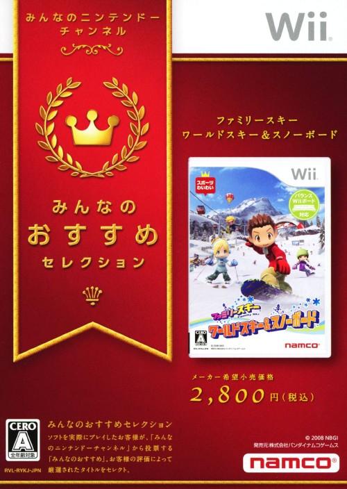 【中古】ファミリースキー ワールドスキー&スノーボード みんなのおすすめセレクション