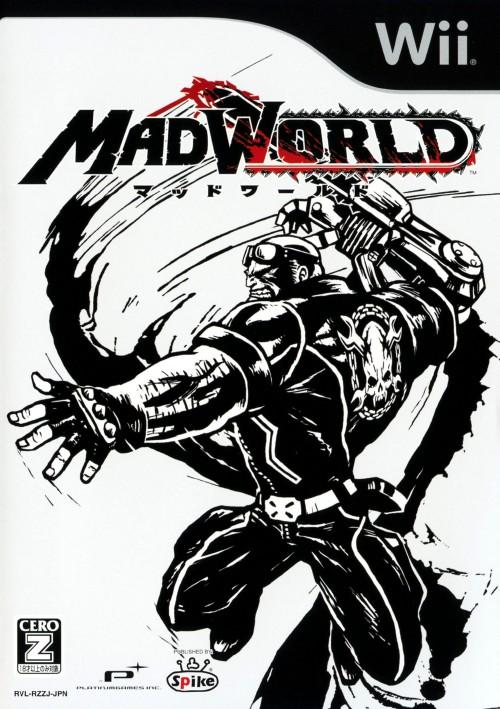 【中古】【18歳以上対象】MADWORLD